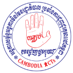 CambodiaACTS